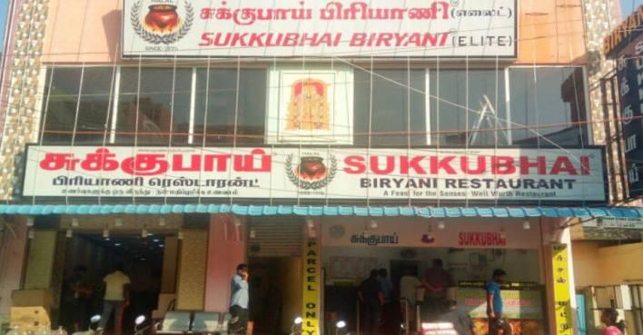 Sukkubhai Biriyani