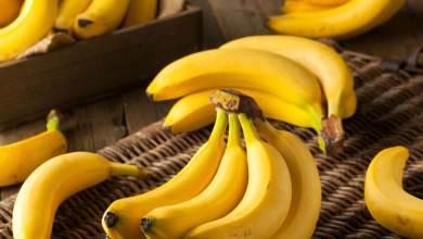 Photo of Fact Check: Is Eating Banana Before The Sleep Good For Health?