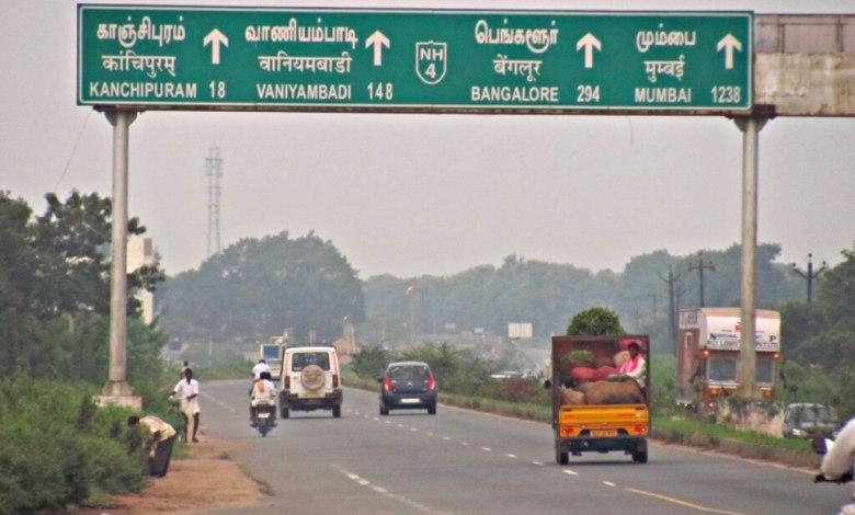 chennai bangalore highway