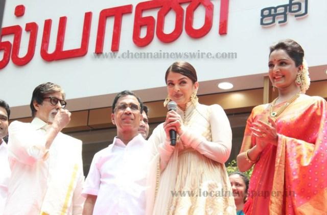 Chennai News , Events