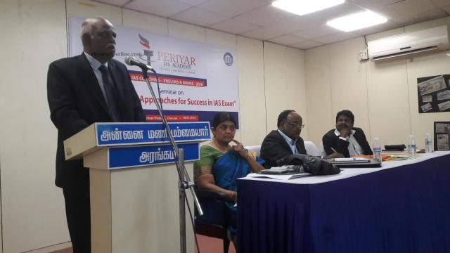 "Seminar titled ""Strategies & Approach to IAS examination"""