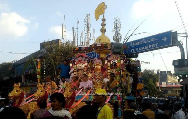 Sri Jagannath Rath Yatra held