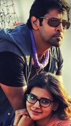 10 Endrathukulla Tamil Movie Trailer