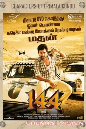 144 Tamil Movie Photos by Chennaivision