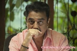 Tamil Actor Kamal Haasan Photos, Stills, Images