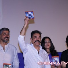 Thoongavanam-Audio-Launch-Stills24