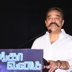 Thoongavanam-Audio-Launch-Stills63
