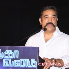 Thoongavanam-Audio-Launch-Stills64