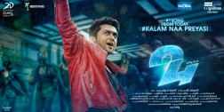 24 Tamil Movie First Look Posters by Chennaivision