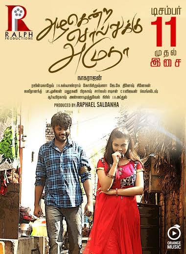 Azhagendra Solluku Amudha Tamil Movie Poster