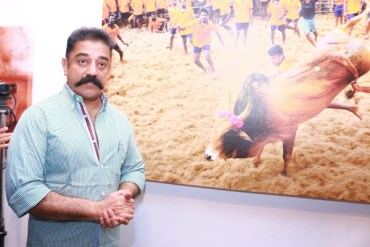 Jallikattu Photo Exhibition Opening Ceremony Stills