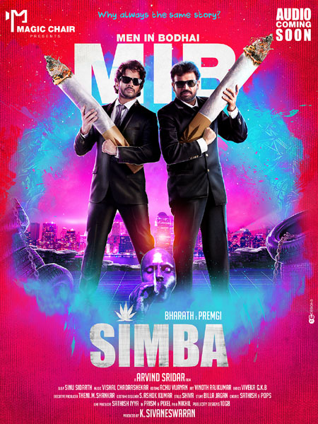 Simba Tamil Movie Posters by Chennaivision