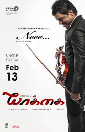 Yaakkai Tamil Movie Neee Song Teaser by Chennaivision