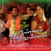 Ennam Puthu Vannam Tamil Movie Posters