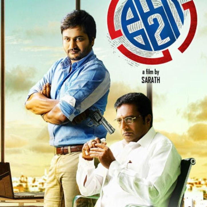 Ko 2 Tamil Movie Poster by Chennaivision