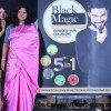 Vcare Launches Black Magic Herbal Product Photos