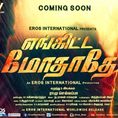 Enkitta Mothathe Tamil Movie First Look Poster by Chennaivision
