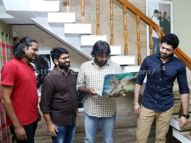 Yaagam Tamil Movie Motion Poster Launch Photos 8
