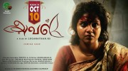 Aval Tamil Movie Poster