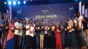 Ippadai Vellum Audio Launch Photos