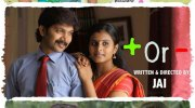 Plus or Minus Tamil Movie Teaser