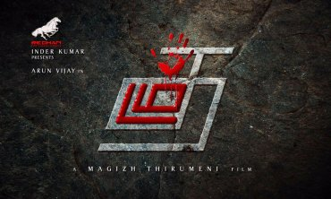 Thadam Official Title Video