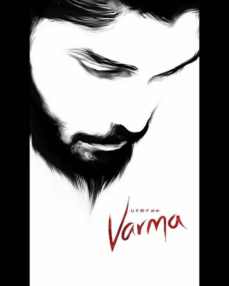 "Bala's Directorial - Actor Vikram's Son Dhruv Starring ""Varma"" First Look"