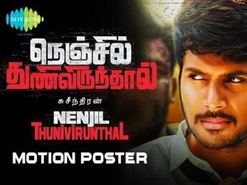 Nenjil Thunivirundhal Review