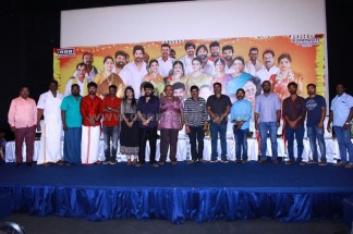 Mannar Vahaiyara Movie Audio Launch Photos4