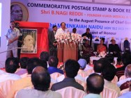 Shri B.Nagi Reddi Commemorative Postage Stamp Launched Photos
