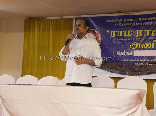 Dubbing Union Press Meet Photos 1