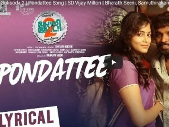 Goli Soda 2 Tamil Movie Pondattee Single Track Song