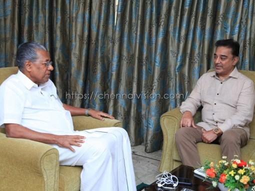 Kamal Haasan Met Pinarayi Vijayan Photos 1