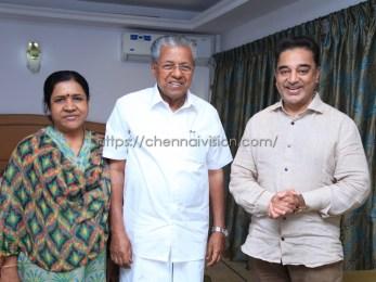 Kamal Haasan Met Pinarayi Vijayan Photos