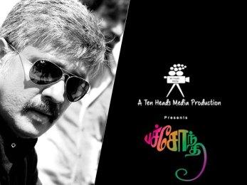 Pachondi Tamil Short Film