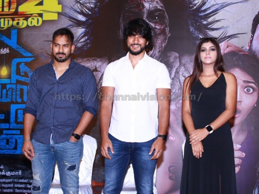 Iruttu Araiyil Murattu Kuthu Press Meet Stills 10