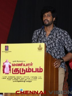 Maniyar Kudumbam Audio Launch
