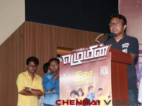Ezhumin Tamil Movie Audio Launch Photos