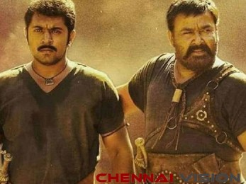 Kayamkulam Kochunni Review