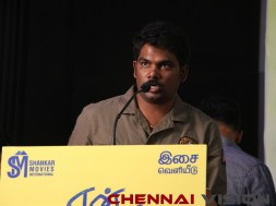 En Kadhali Seen Podura Audio Launch Event Photos 14