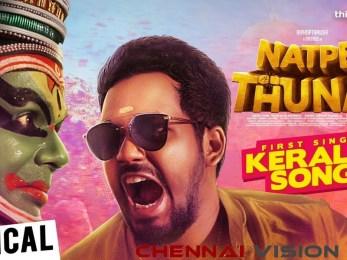 "Natpe Thunai first single track ""Kerala Song"""