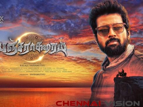 Pancharaaksharam Tamil Movie Characters Poster3