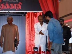 Seethakathi statue unveiled event photos - 9