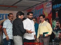 Nethra Movie Audio Launch Photos 6