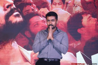 NGK Trailer Launch Photos 8