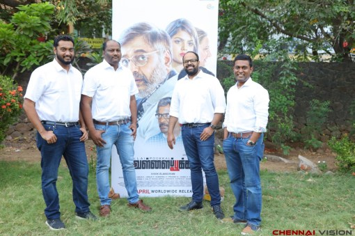 Vellai Pookal Movie Press Meet Photos 3