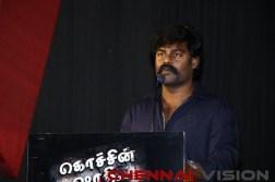 Cochin Shadhi At Chennai 03 Audio Launch Photos 8