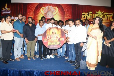 Dharma Prabhu Audio Launch Photos
