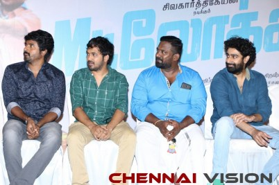Mr. Local Press Meet Photos 8