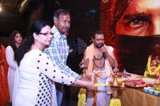 FIR Movie Pooja Stills (33)
